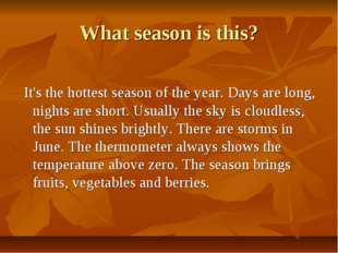 What season is this? It's the hottest season of the year. Days are long, nigh