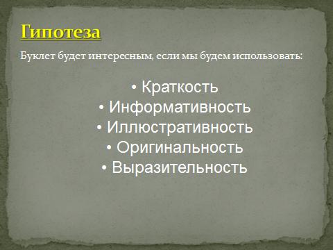 hello_html_m64f00e7c.png