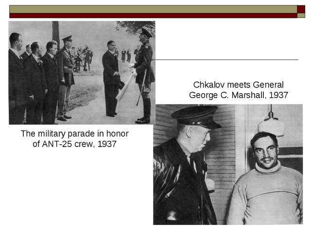 Chkalov meets General George C. Marshall, 1937 The military parade in honor o...