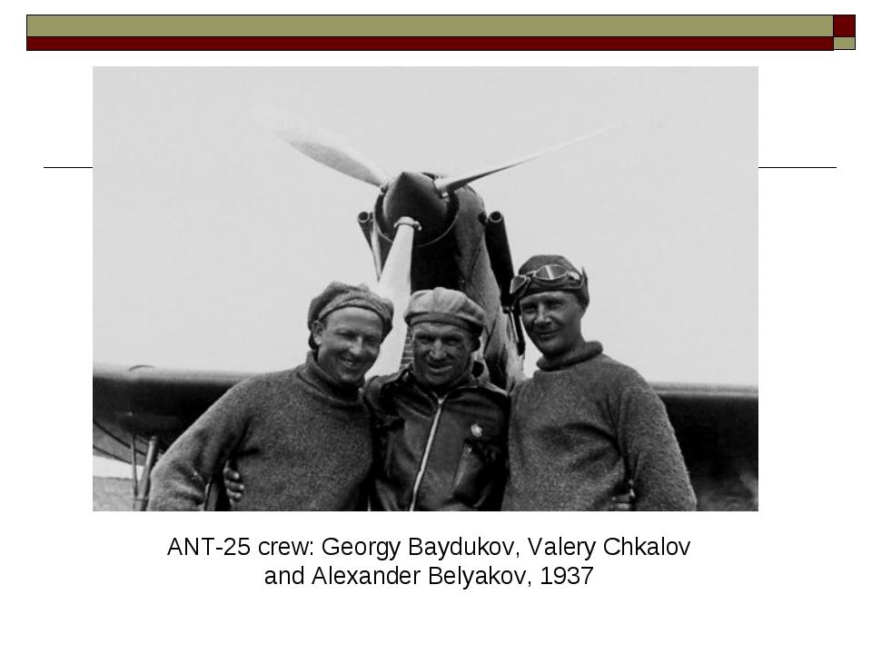 ANT-25 crew: Georgy Baydukov, Valery Chkalov and Alexander Belyakov, 1937