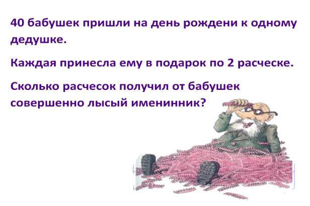 hello_html_3157e68d.png