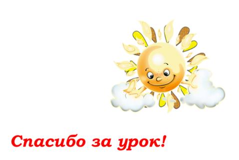 hello_html_61aa9518.png