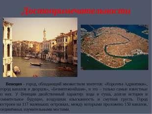 Невозможно представить Италию без колоритнейшего символа—Пизанской башнин