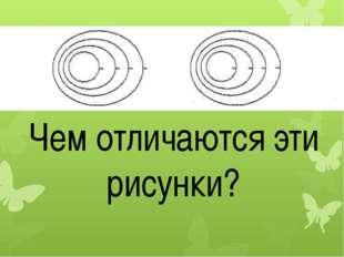 Ты - молодец! Гриднева Г.В. География: древняя и современная наука, 2012