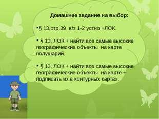 Используемые сайты Фотографии и картинки: http://imageban.ru/code/2928272 htt