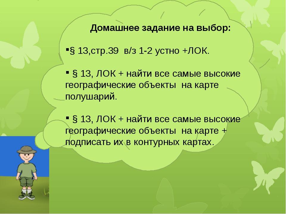 Используемые сайты Фотографии и картинки: http://imageban.ru/code/2928272 htt...