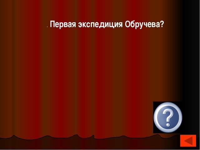 Зацепин, Дербеннев Назовите авторов песен к этому фильму.