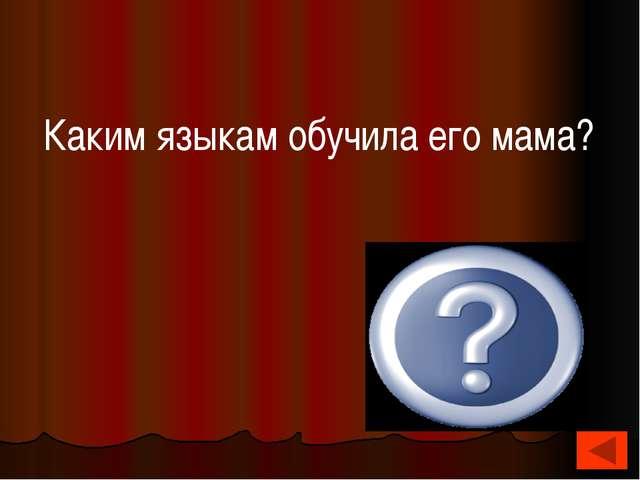 Есть только миг… Как называется популярная песня из этого фильма?