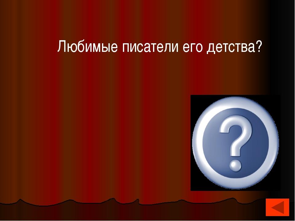 Земля Санникова Какой его роман экранизирован?