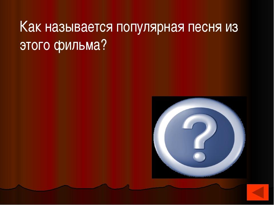 Город,где учился в горном институте? С-Петербург