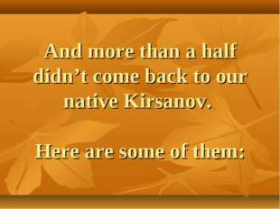 And more than a half didn't come back to our native Kirsanov. Here are some o