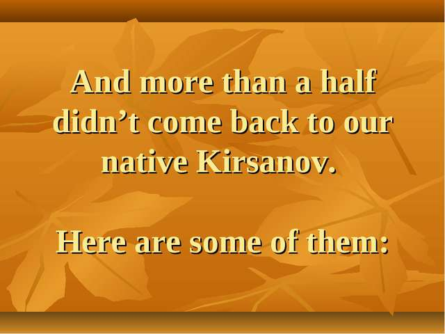 And more than a half didn't come back to our native Kirsanov. Here are some o...