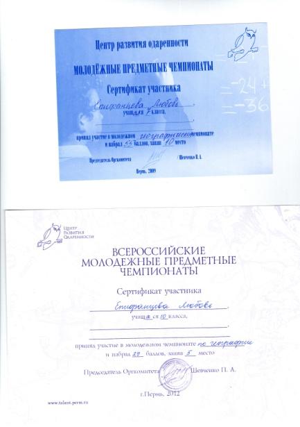 C:\Users\1\Documents\Panasonic\MFS\Scan\20150212_074112.jpg