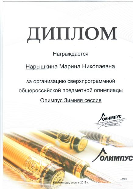 C:\Users\1\Documents\Panasonic\MFS\Scan\20150210_111836.jpg