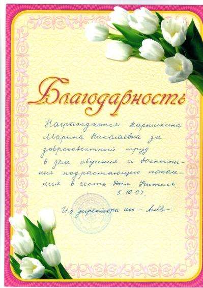 C:\Users\1\Documents\Panasonic\MFS\Scan\20150210_112822.jpg