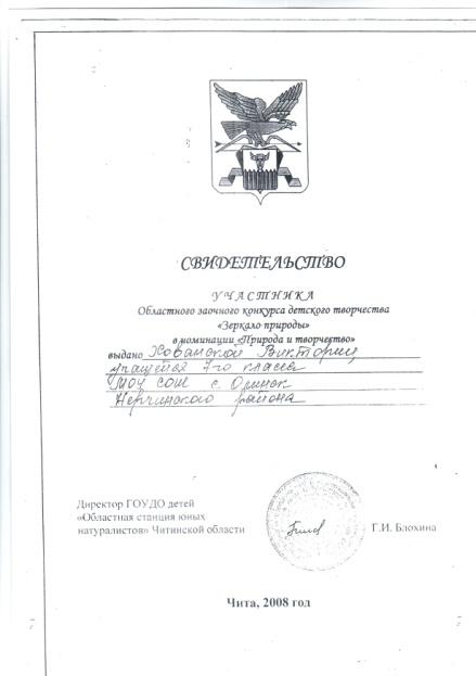 C:\Users\1\Documents\Panasonic\MFS\Scan\20150212_074947.jpg