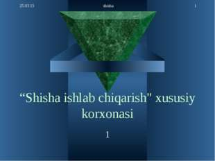 """""""Shisha ishlab chiqarish"""" xususiy korxonasi 1 shisha"""