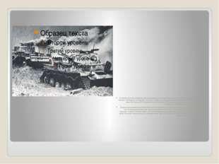 За героизм и мужество, проявленные при форсировании Днепра, звание Героя Сов