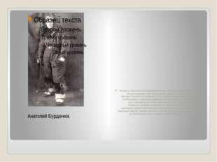Не забудет народ многострадальной Белоруссии и сотни других самарцев, а сред