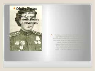 Неувядаемой славой покрыл себя гвардейский Таманский ордена Красного Знамени