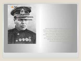 Замечательные традиции российских флотоводцев, умевших оборонять Родину и на