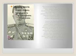 Иван Никитич Конев родился в селе Шешминская Крепость Самарской губернии в 1