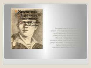 Во время боёв на подступах к Таллину в августе 1941 года героически погиб ур
