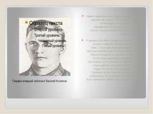 Немало замечательных подвигов совершили наши земляки при защите Сталинграда.