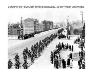 Вступление немецких войск в Варшаву. 28 сентября 1939 года