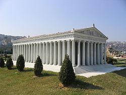 https://upload.wikimedia.org/wikipedia/commons/thumb/1/1d/Miniaturk_009.jpg/250px-Miniaturk_009.jpg