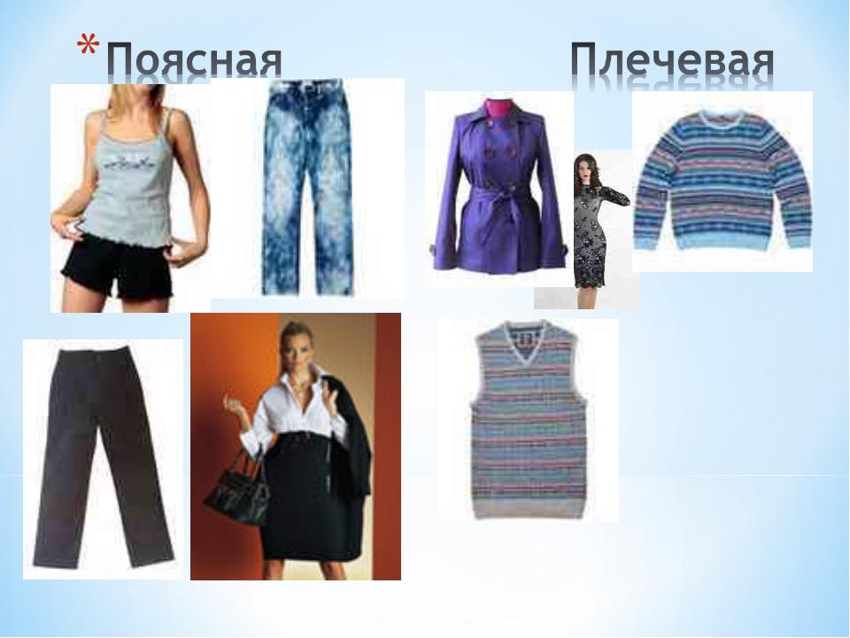 виды женской верхней одежды фото