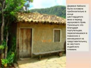 Деревня Кабокло была основана приблизительно в конце шестнадцатого века в пер