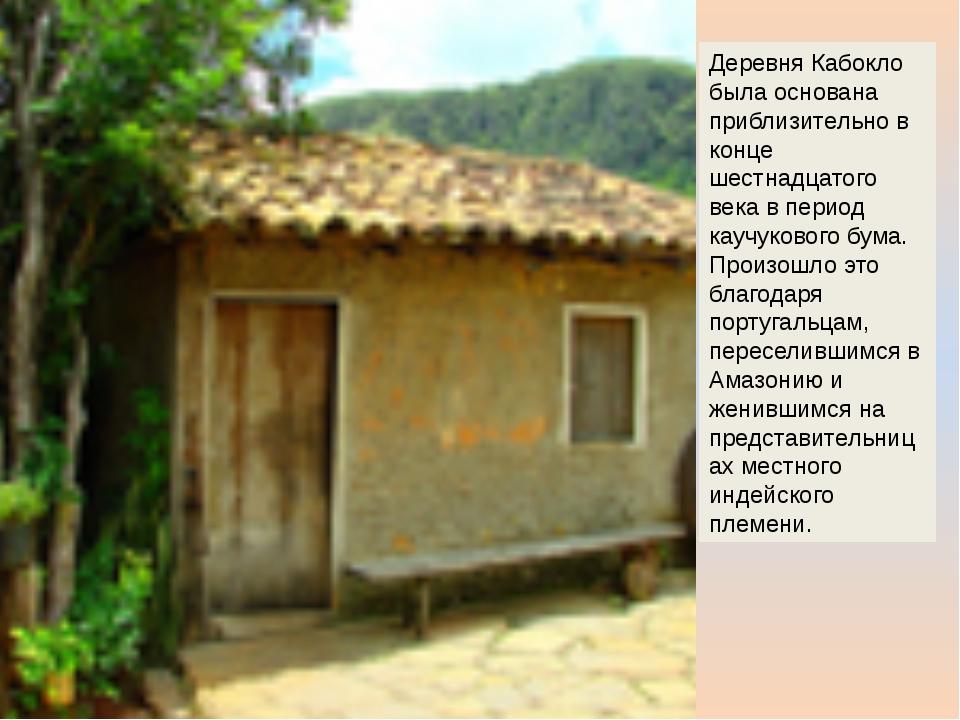 Деревня Кабокло была основана приблизительно в конце шестнадцатого века в пер...