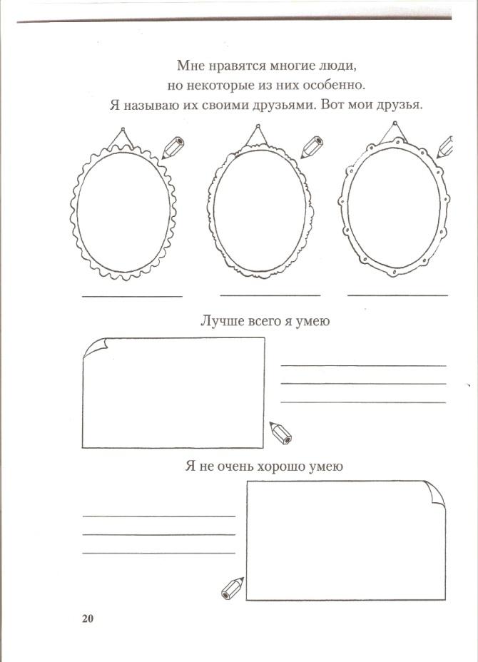 C:\Documents and Settings\Admin\Мои документы\Мои рисунки\Изображение\Изображение 003.jpg