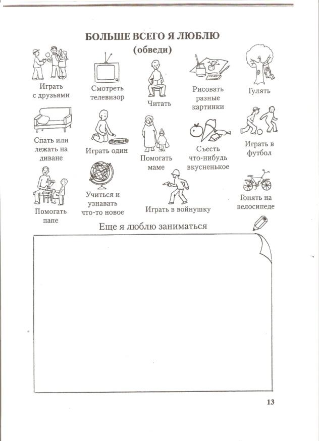 C:\Documents and Settings\Admin\Мои документы\Мои рисунки\Изображение\Изображение 006.jpg
