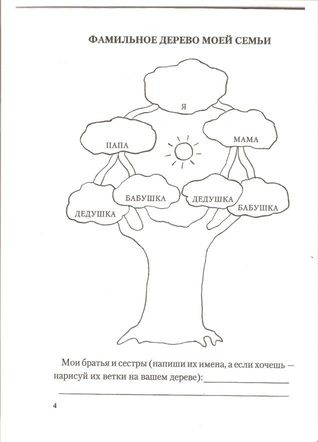 C:\Documents and Settings\Admin\Мои документы\Мои рисунки\Изображение\Изображение.jpg