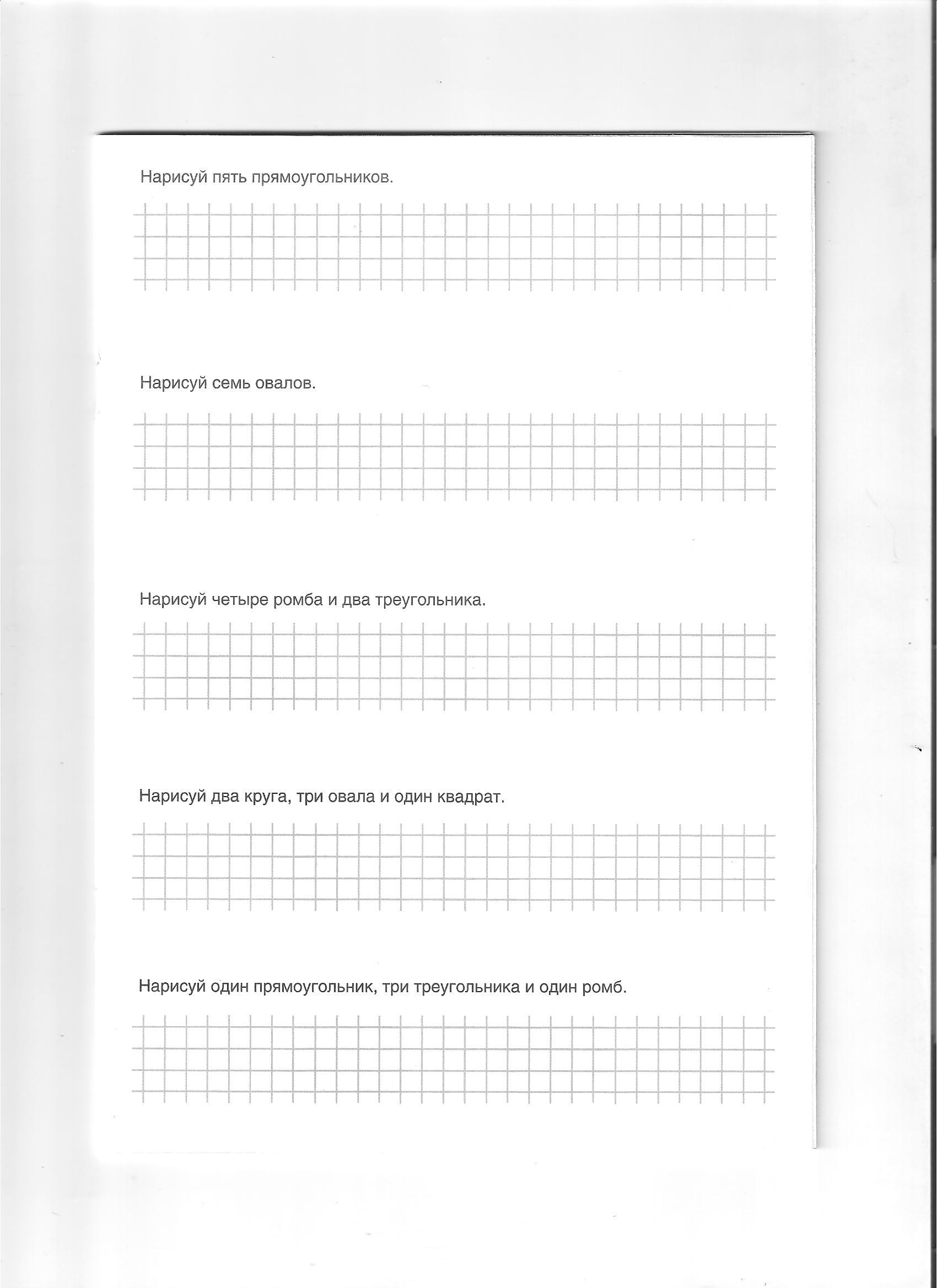 C:\Documents and Settings\Admin\Мои документы\Мои рисунки\Изображение\Изображение 022.jpg
