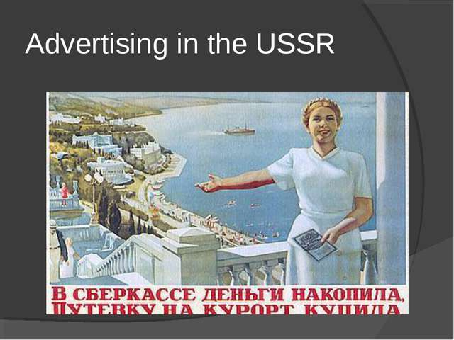 Advertising in the USSR