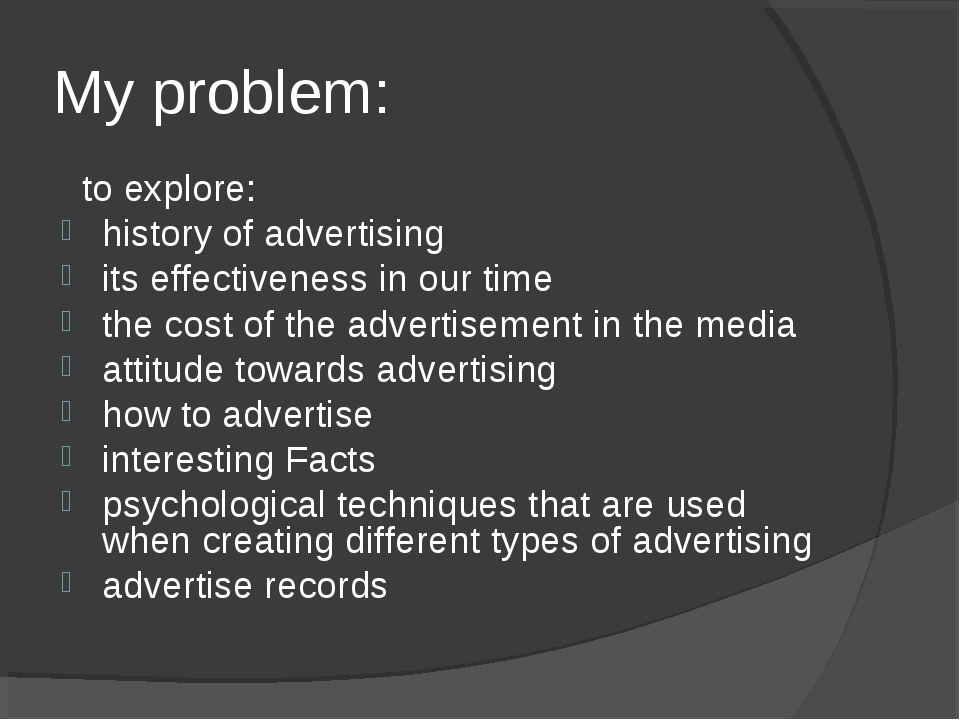 My problem: to explore: history of advertising its effectiveness in our time...