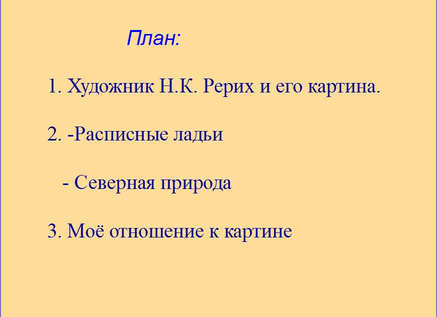 hello_html_m4e60a536.png