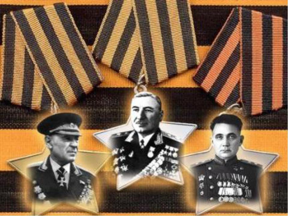 экономичное отопление хаджи мамсуров герой испанской войны России Каждый