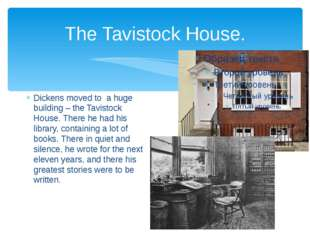 The Tavistock House. Dickens moved to a huge building – the Tavistock House.