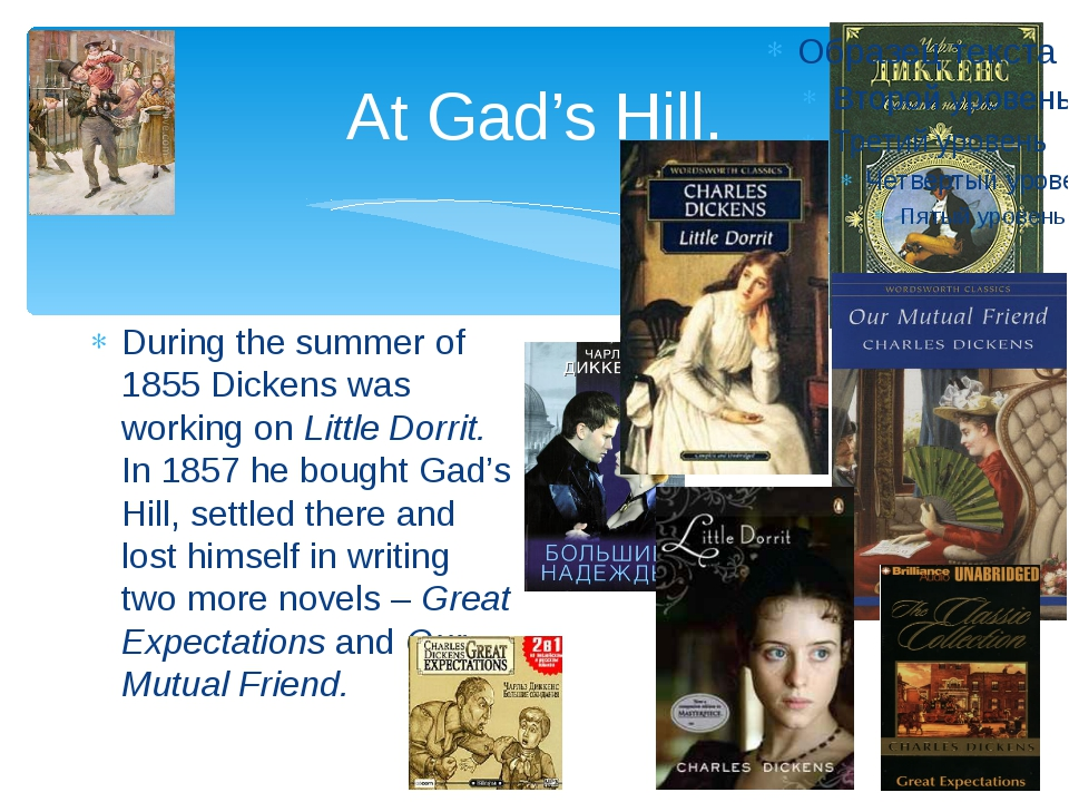 At Gad's Hill. During the summer of 1855 Dickens was working on Little Dorrit...