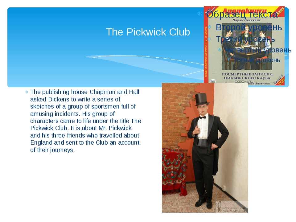 The Pickwick Club The publishing house Chapman and Hall asked Dickens to wri...