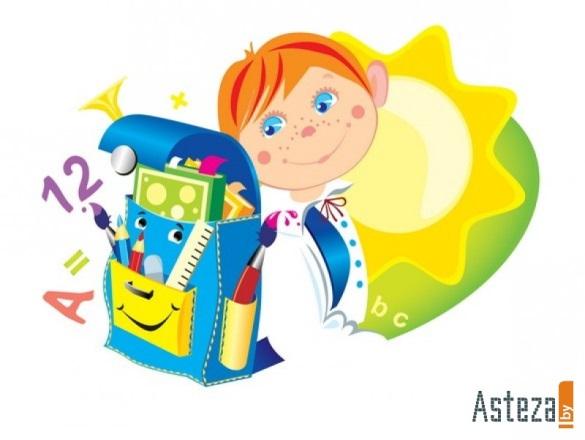 http://images.asteza.by/2013-08-08/277679/photos0-800x600.jpeg