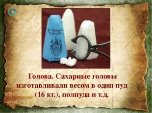 Это заклинание славяне произносили в исключительных случаях, призывая на помо