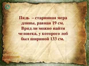 http://www.proshkolu.ru/user/pekisheva28/file/574690/ - Пекишева А.В. Князья