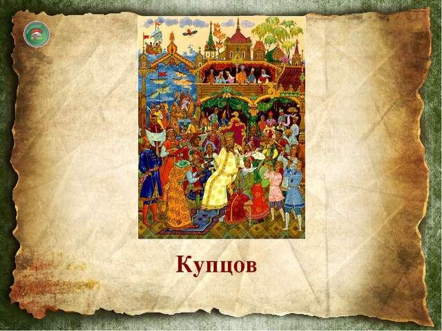 В русском языке есть выражения «на рожон лезть», «против рожна переть» и др....