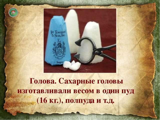 Это заклинание славяне произносили в исключительных случаях, призывая на помо...