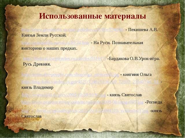 http://img-fotki.yandex.ru/get/4305/stanuliene.2d/0_30a98_e169836b_XL.jpg - к...